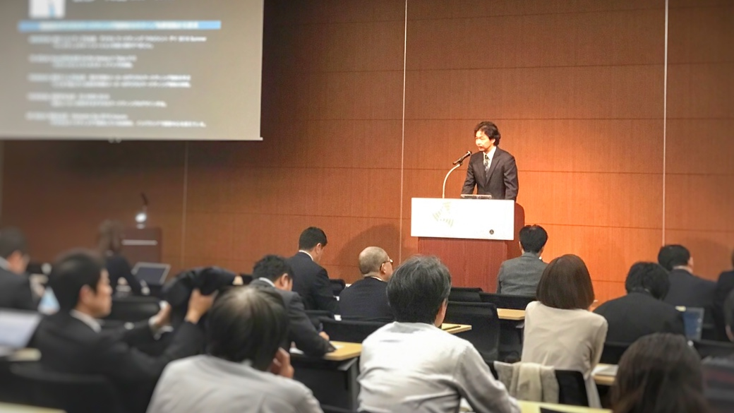 日経BP社主催 Digital Marketing Conference 2016 Autumn に登壇