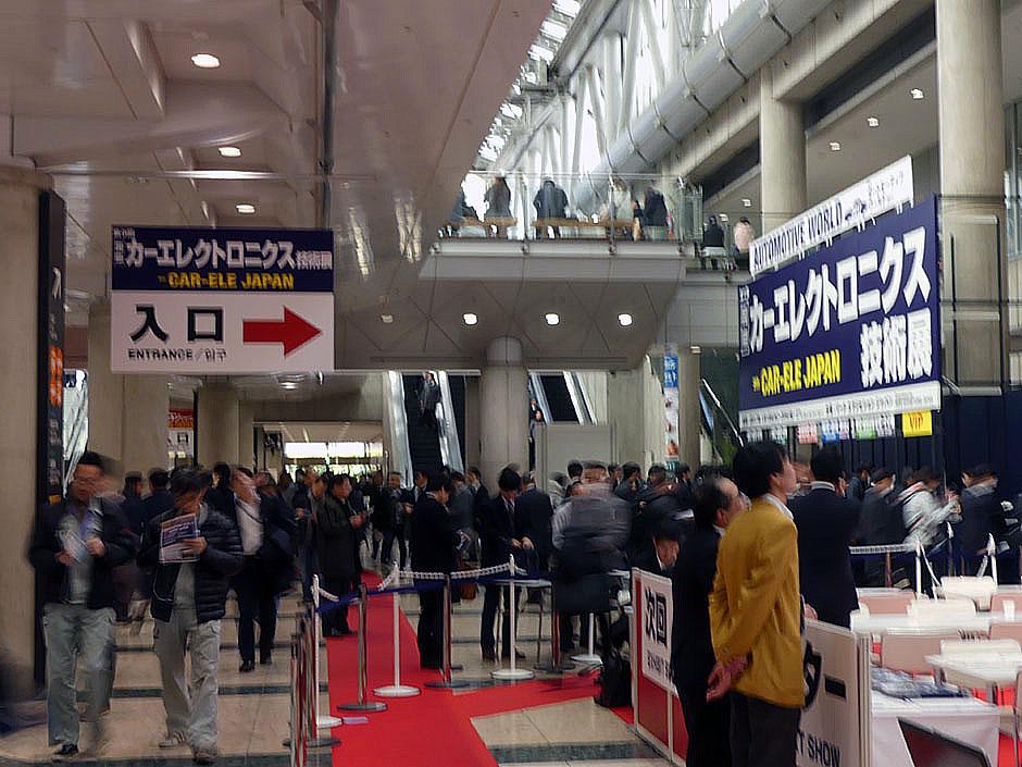 第9回 国際カーエレクトロニクス技術展