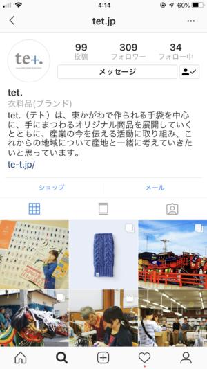 Instagram - tet.